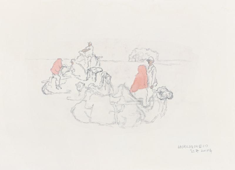 赵奇 丝绸之路草图之一 纸本设色 30cm×41cm 2015年.jpg