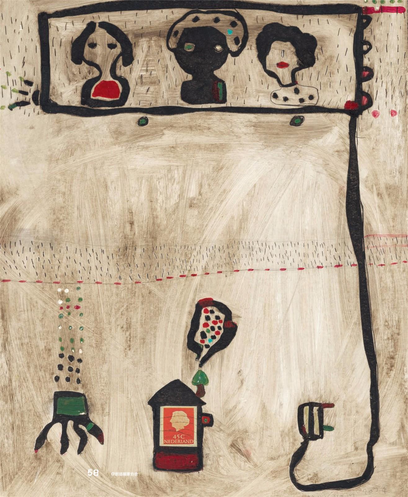 伊朗 法蒂玛·卡西米 我的漂亮妈妈 欧化和丙烯.jpg