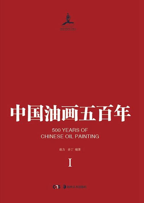 meishubao/201701131714275137.png