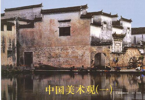 meishubao/2017020413130629107.jpg