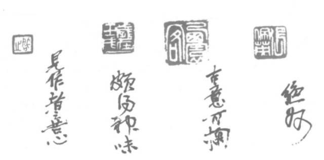 meishubao/2017042810374184058.jpg