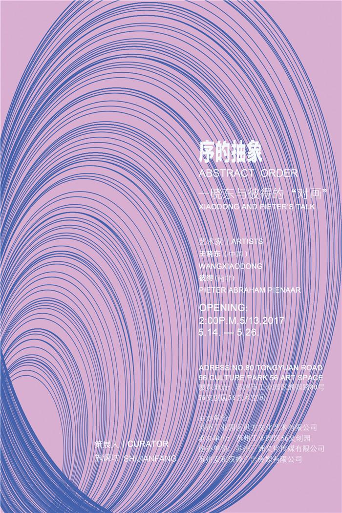 meishubao/2017050817160833784.jpg
