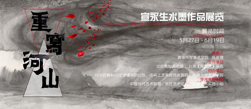 meishubao/2017052614430637359.jpg