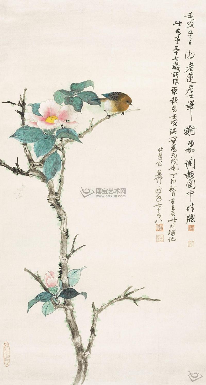 meishubao/2017060711051331795.jpg