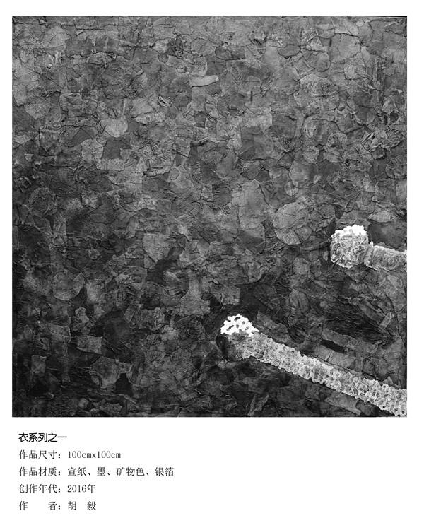 meishubao/2017061316032397674.jpg