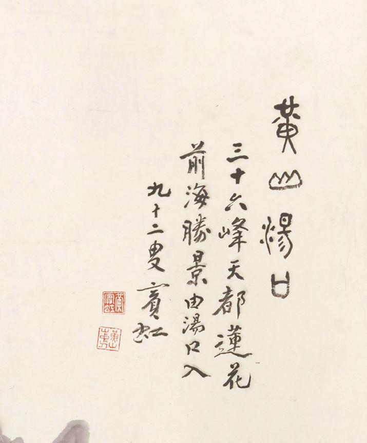 meishubao/2017061614012040877.jpg