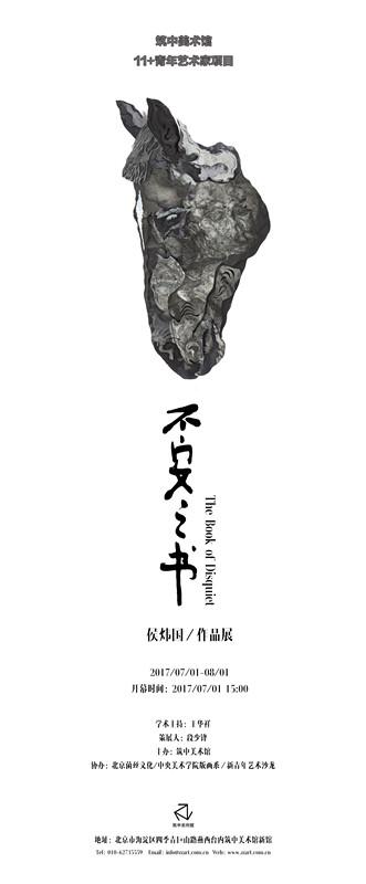 meishubao/201707012040021173.jpg
