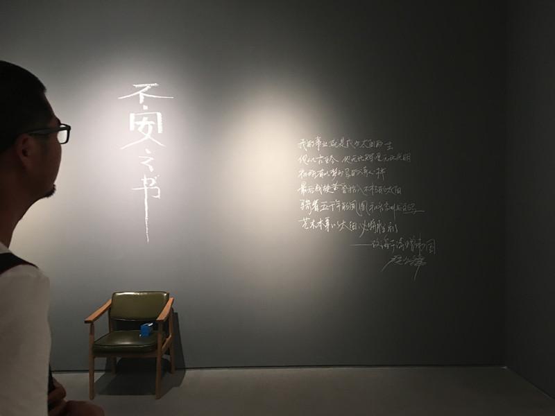 meishubao/2017070120503154434.jpg