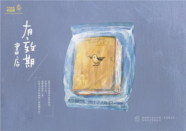 meishubao/2017070414160057338.jpg