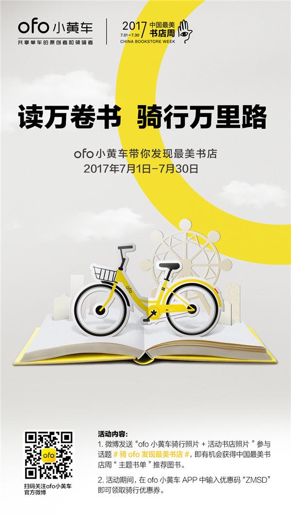 meishubao/2017070414161367730.jpg