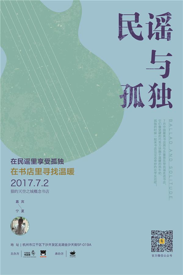meishubao/2017070414162675876.jpg