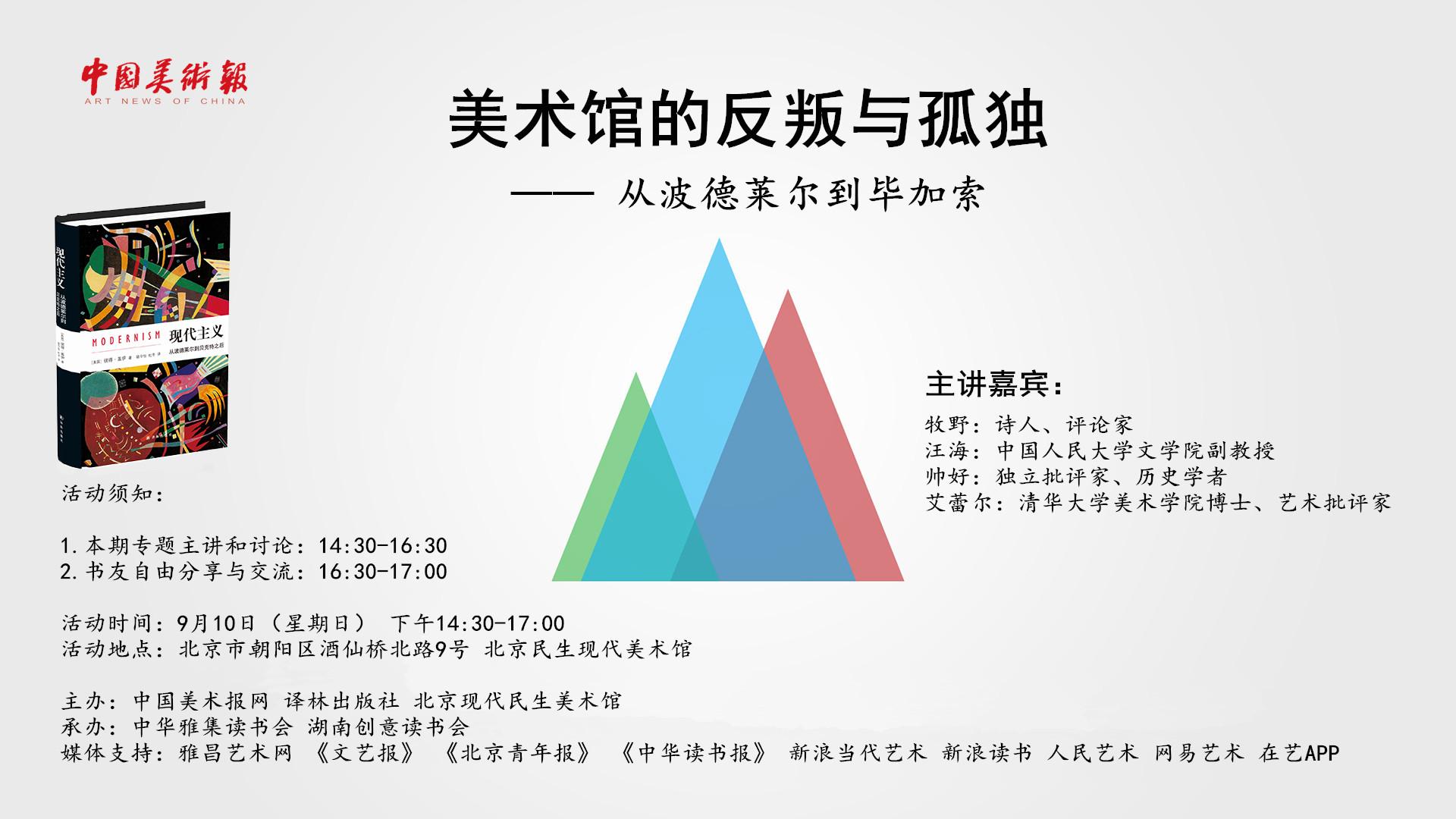 meishubao/2017090613262690982.jpg