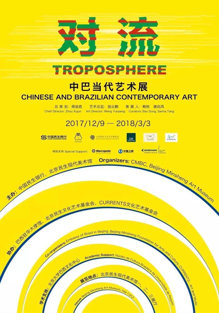 meishubao/2017120410291157735.jpg