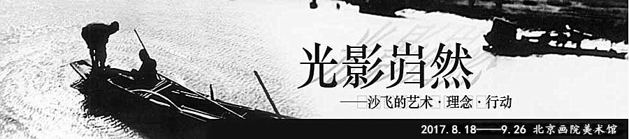 meishubao/2017120415040316312.png