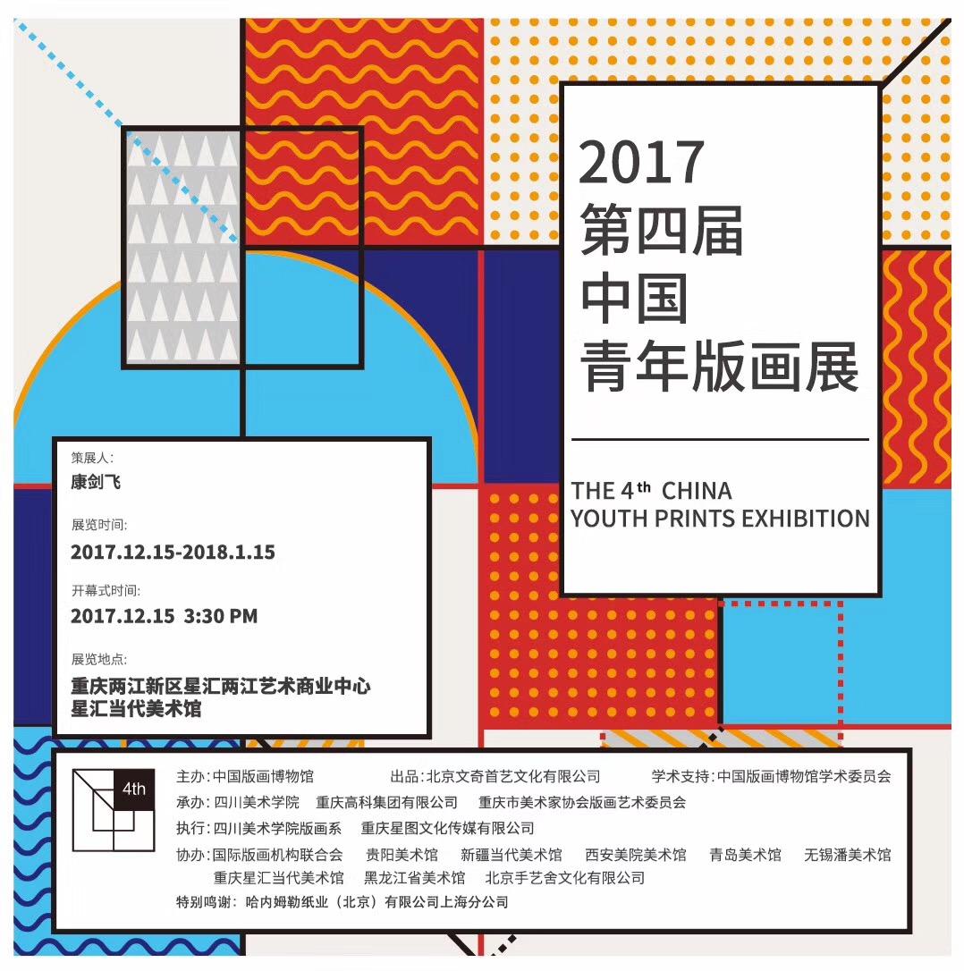 meishubao/2017121113473766423.jpg