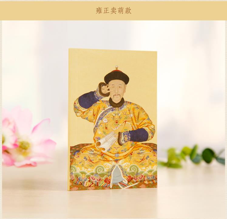 meishubao/2017122011121454553.jpg
