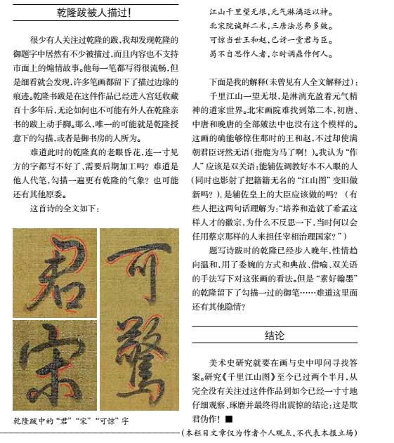 meishubao/2018010313012538501.png