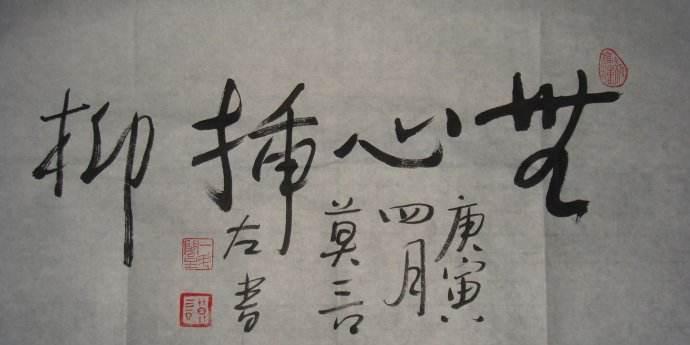 meishubao/201801261608109268.jpg