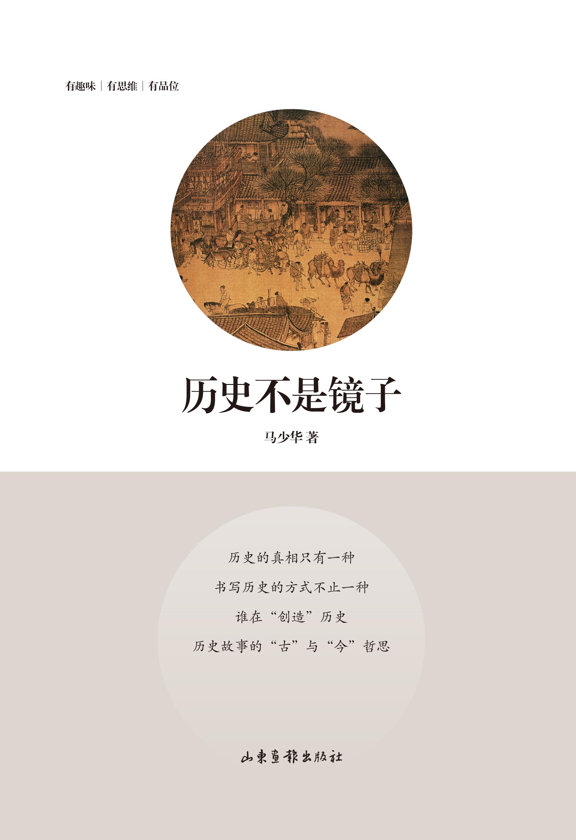 meishubao/2018022611173885577.jpg