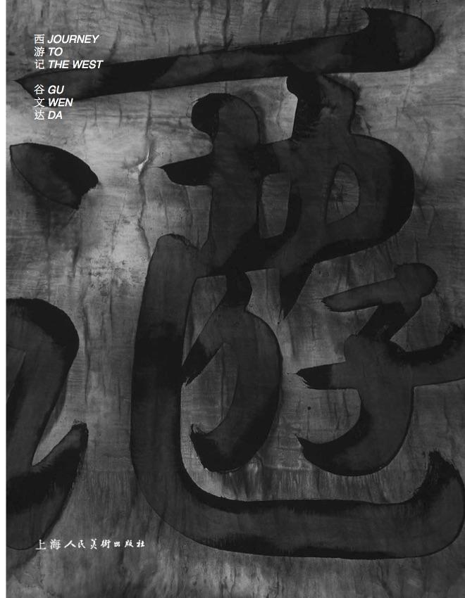 meishubao/2018030110361946883.jpg