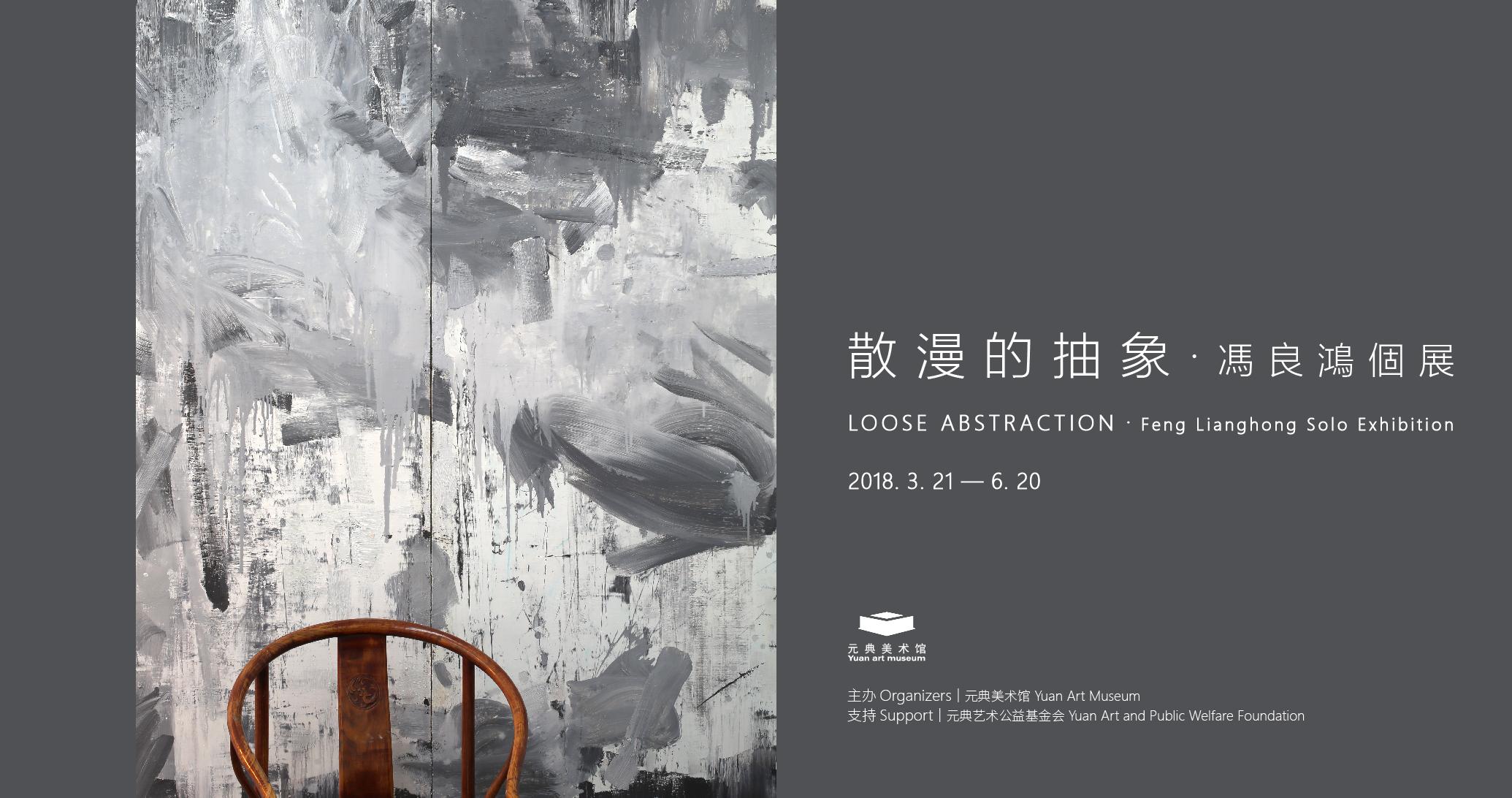 meishubao/2018031913562939325.jpg