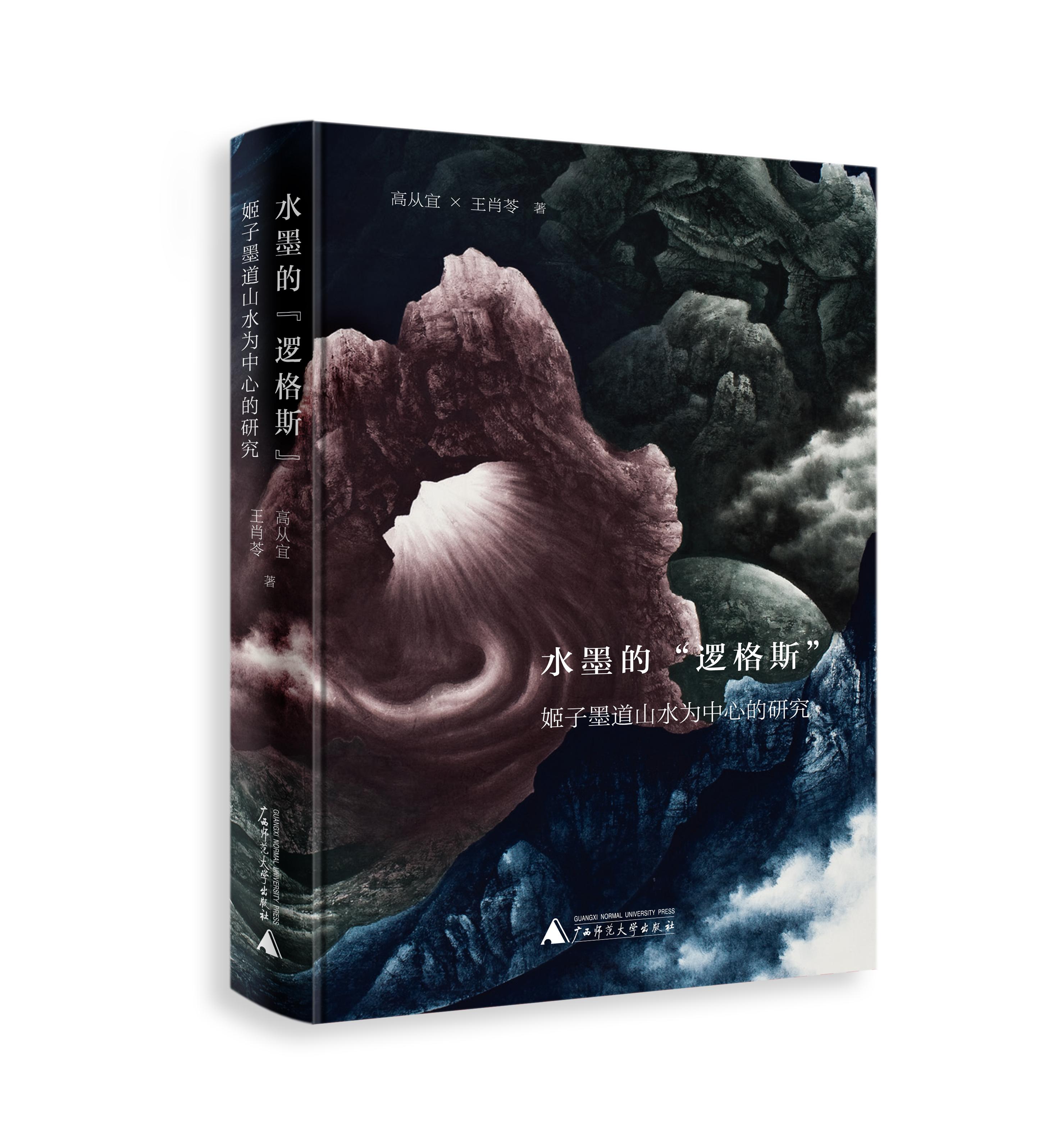 meishubao/2018032915491759572.png