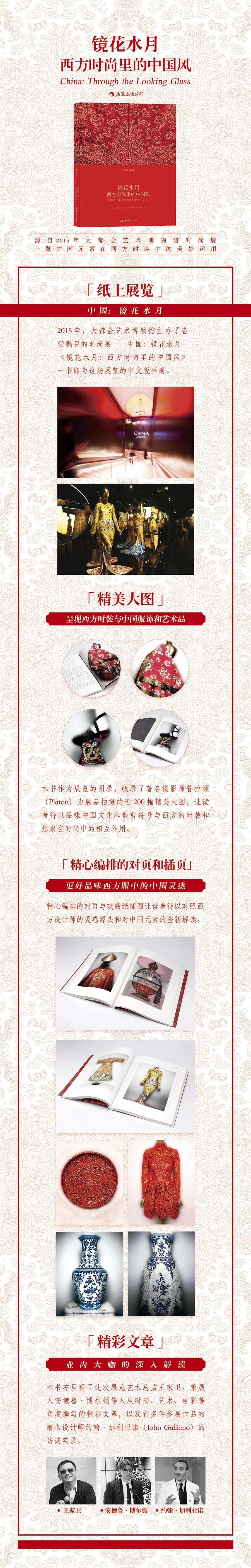 meishubao/2018051810514965487.jpg