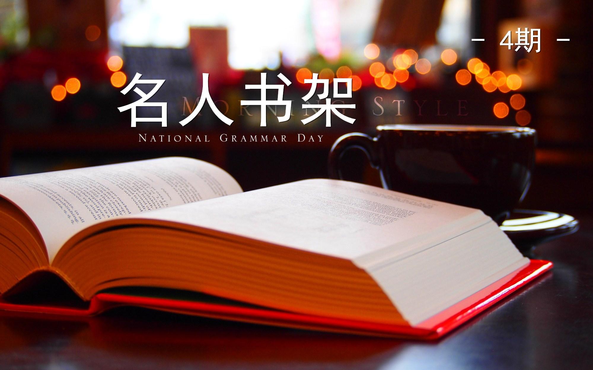 meishubao/2018052323401417154.jpg