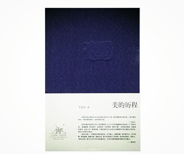 meishubao/2018052914154628124.png