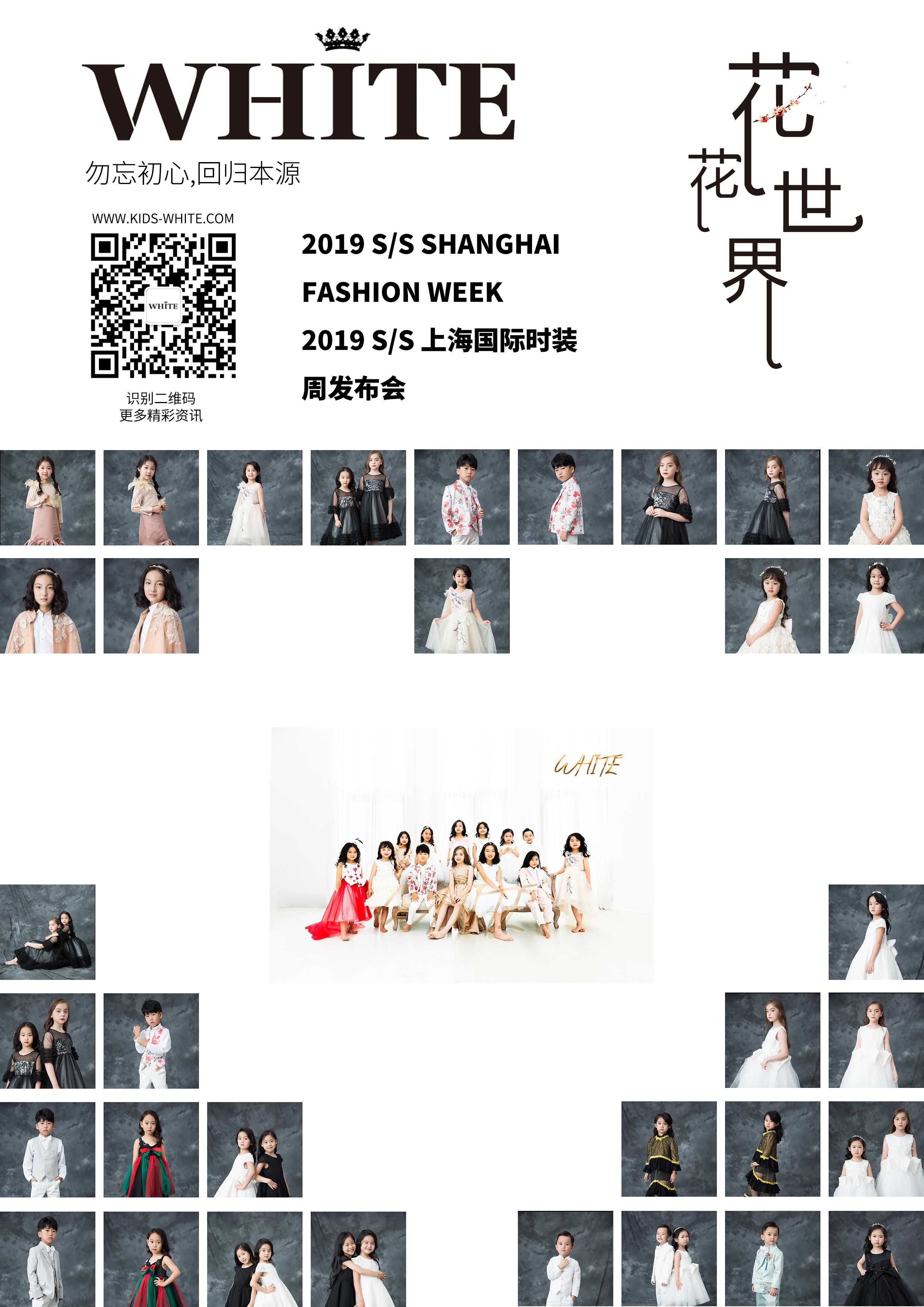 meishubao/2018080717075042774.jpg