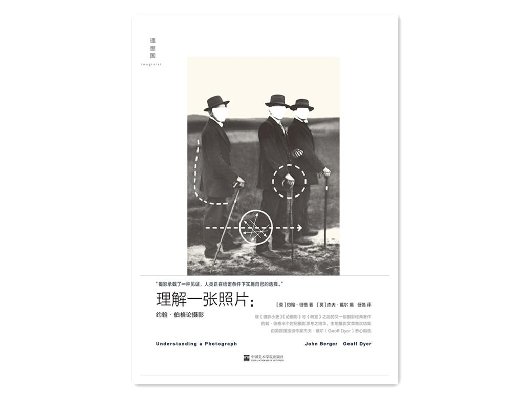 meishubao/201901021343355504.jpg