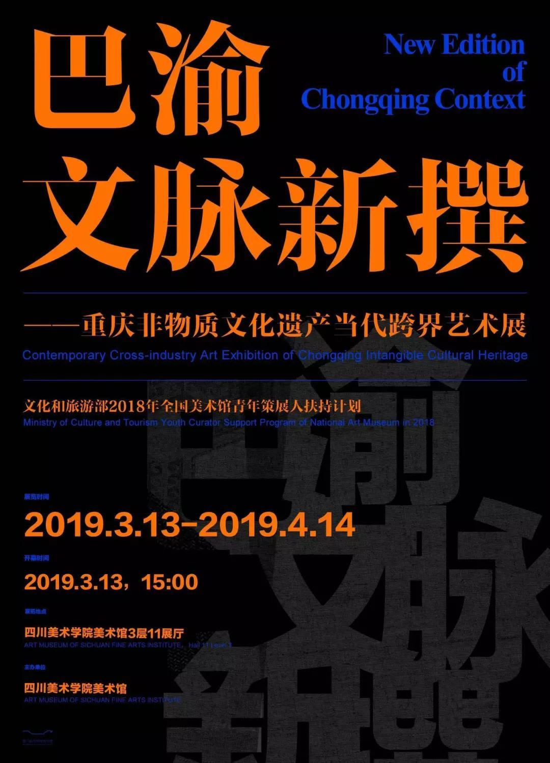 meishubao/2019031112271018877.jpg