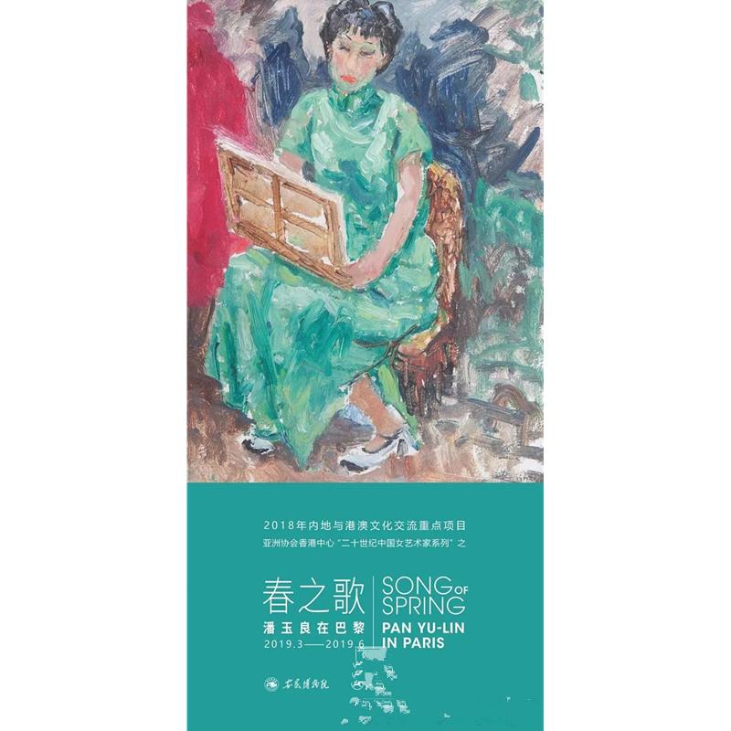 meishubao/2019031313290260685.png