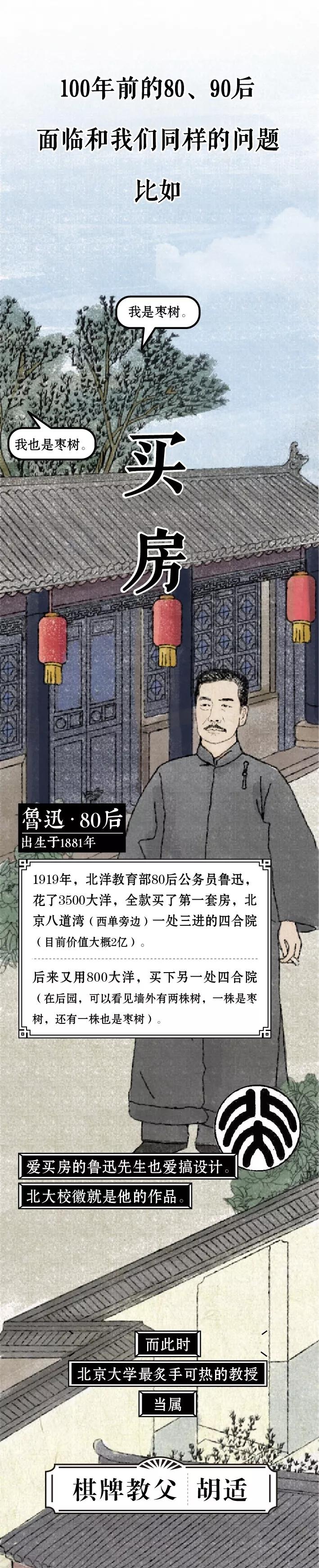 meishubao/2019050411041110742.jpg