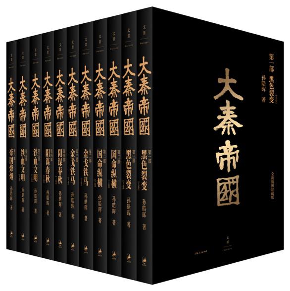 meishubao/2019050816543688252.png