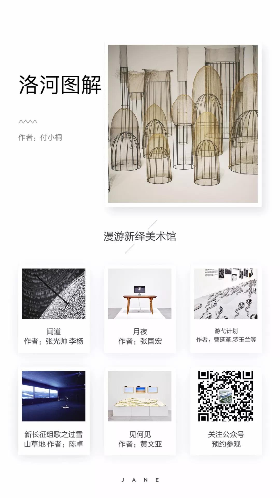 meishubao/2019101412212018611.jpg