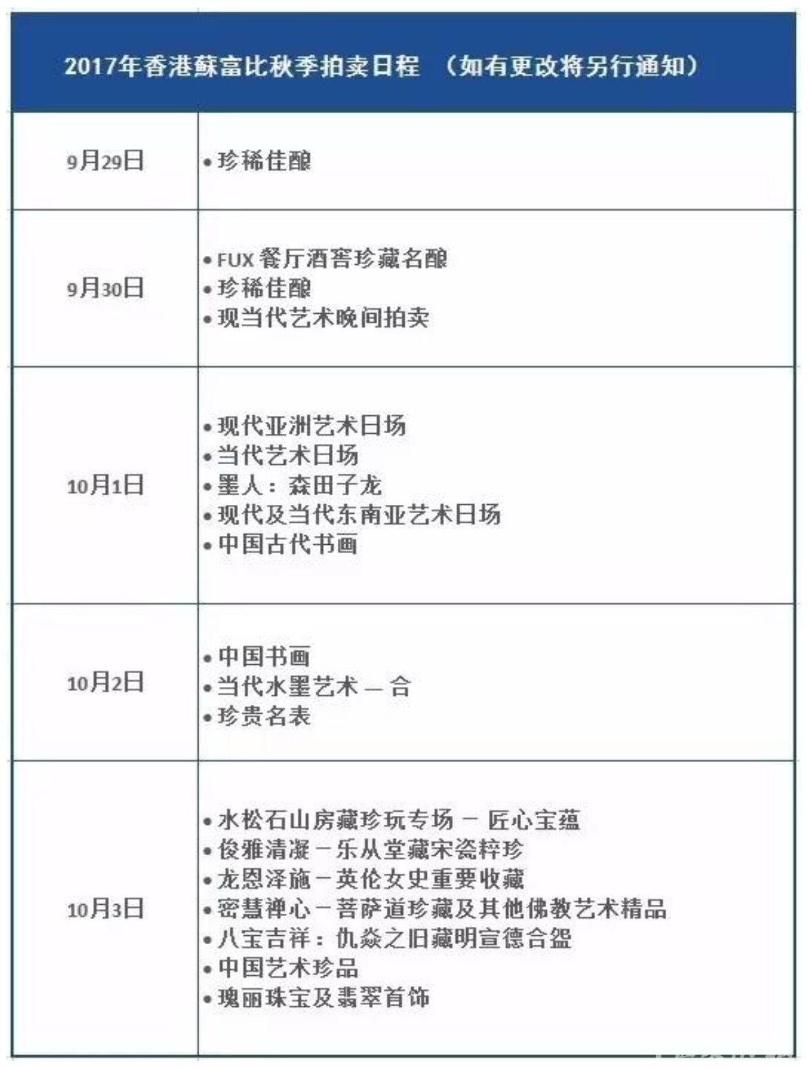 meishubao/2017090923530935737.jpg