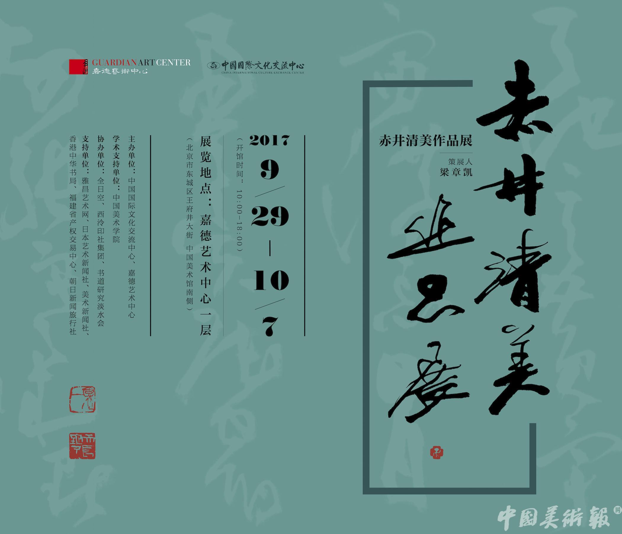 meishubao/2017092511133786002.jpeg