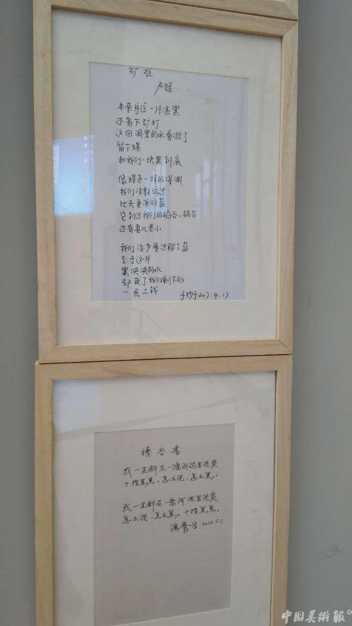 """10""""新诗百年""""展现场作品.jpg"""