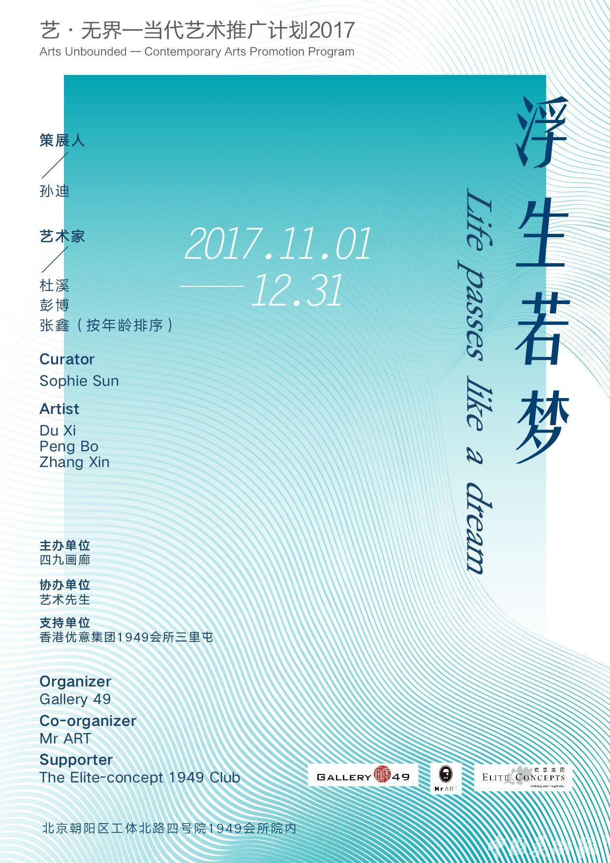 meishubao/2017102316250322295.jpg