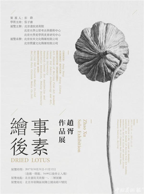 meishubao/201711081332489149.jpg