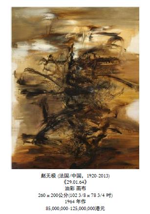 meishubao/2017111414194514986.png