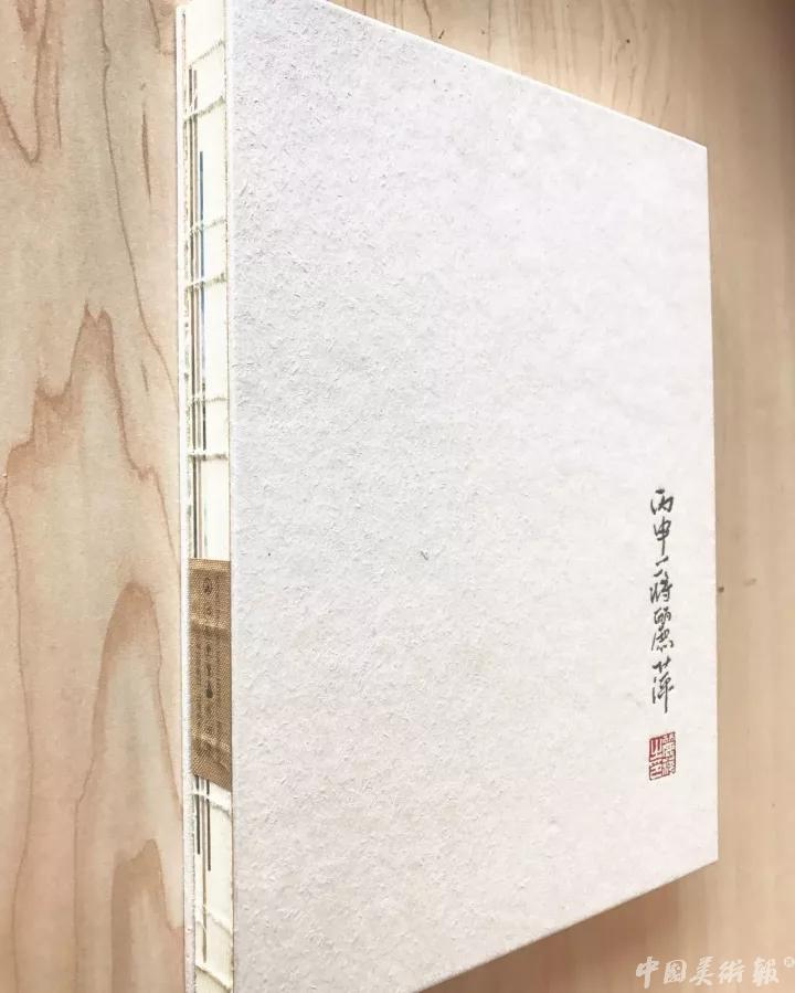 meishubao/2017111511494496165.jpg