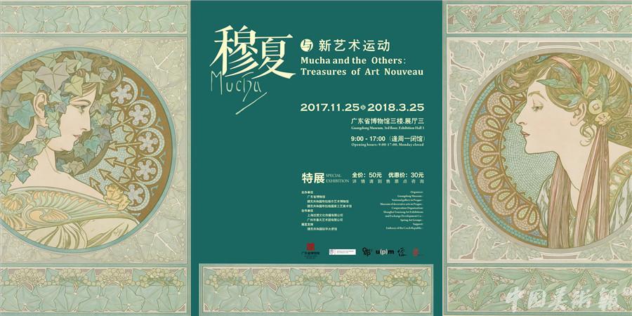 meishubao/2017112413343230392.jpg