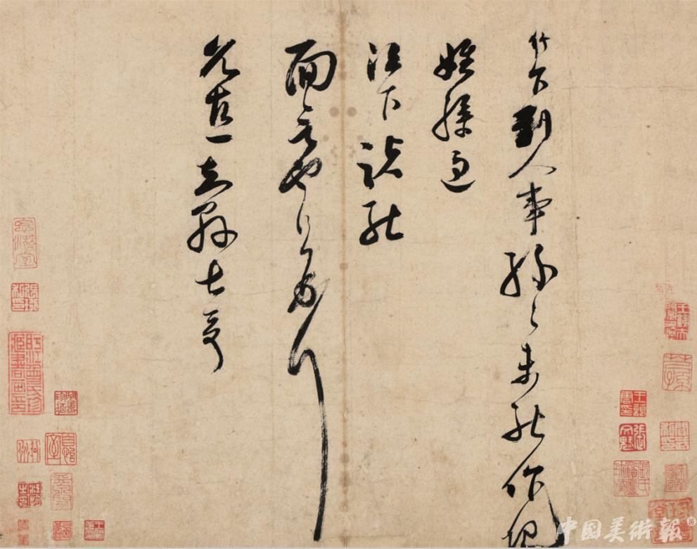 meishubao/201712011106434849.png