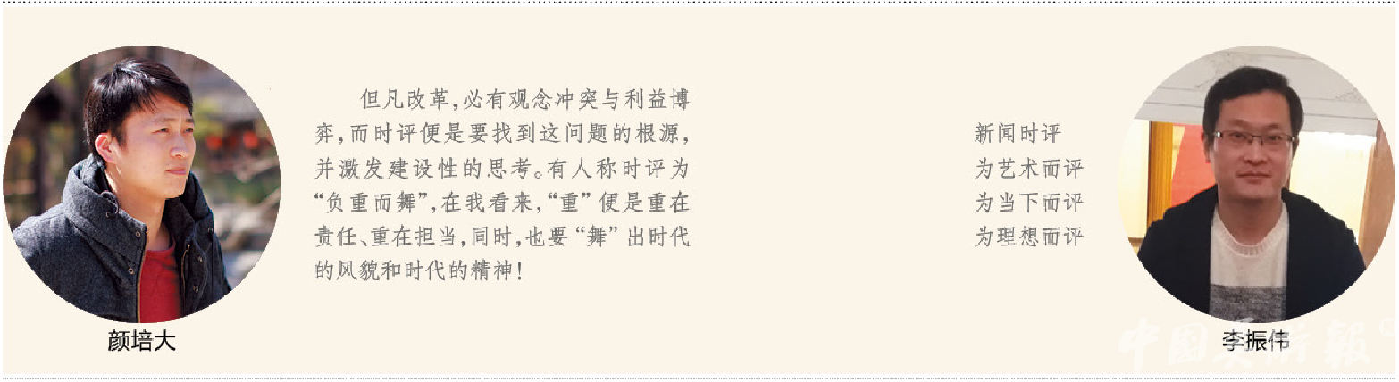 meishubao/2018020614515029734.png
