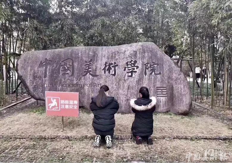 meishubao/2018031211513781873.jpg