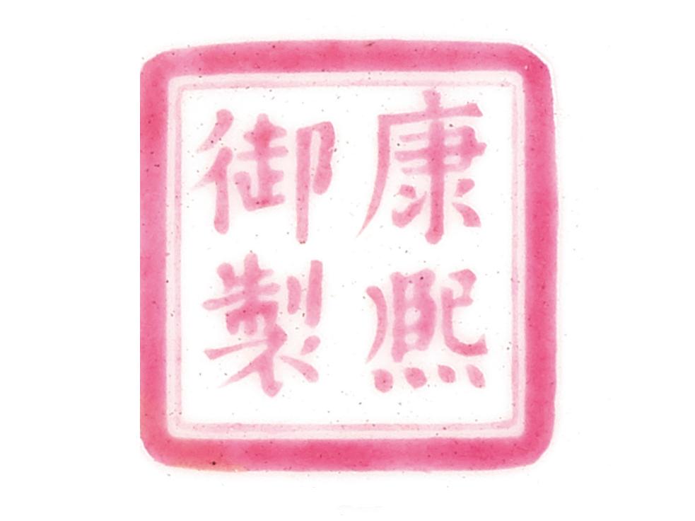 meishubao/2018040215505156576.png