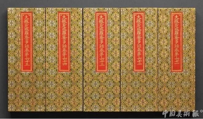 meishubao/2018040217212841627.png