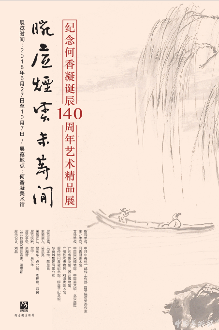 meishubao/2018062713101630687.png